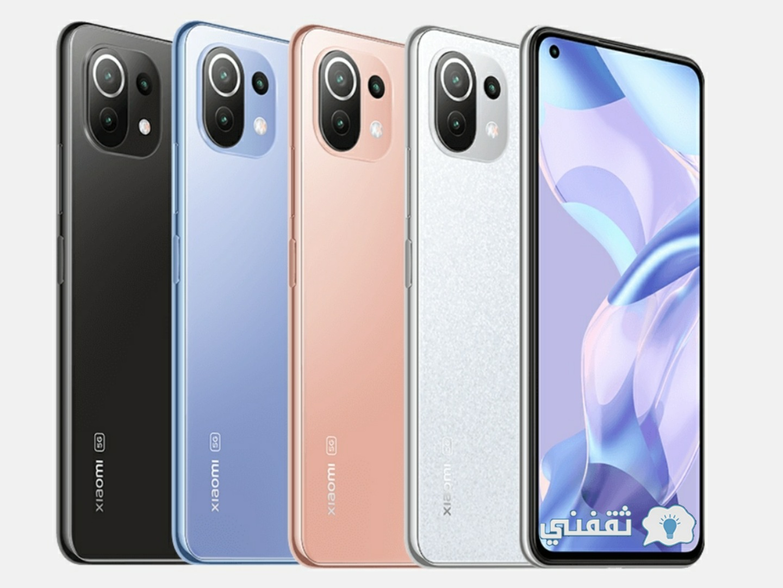 ألوان هاتف Xiaomi 11 lite 5G Ne