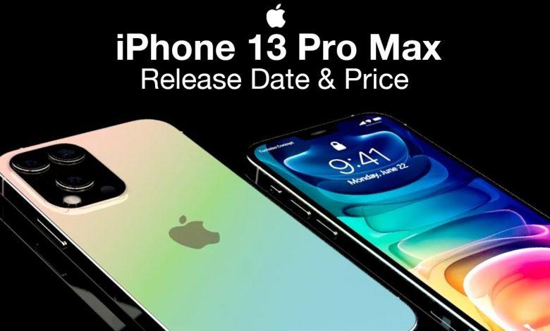 سعر iPhone 13 Pro Max
