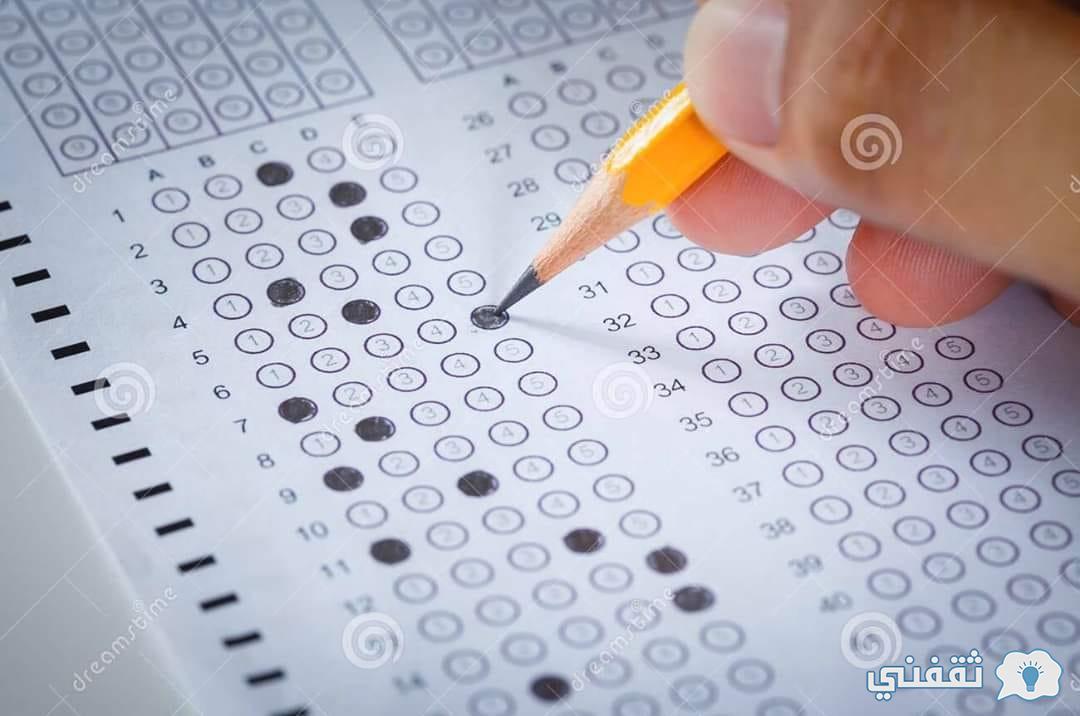زاويتي اختبارات 12 zawity.moe.gov.om طريقة تحميل الاختبارات التجريبية على منصة زاويتي