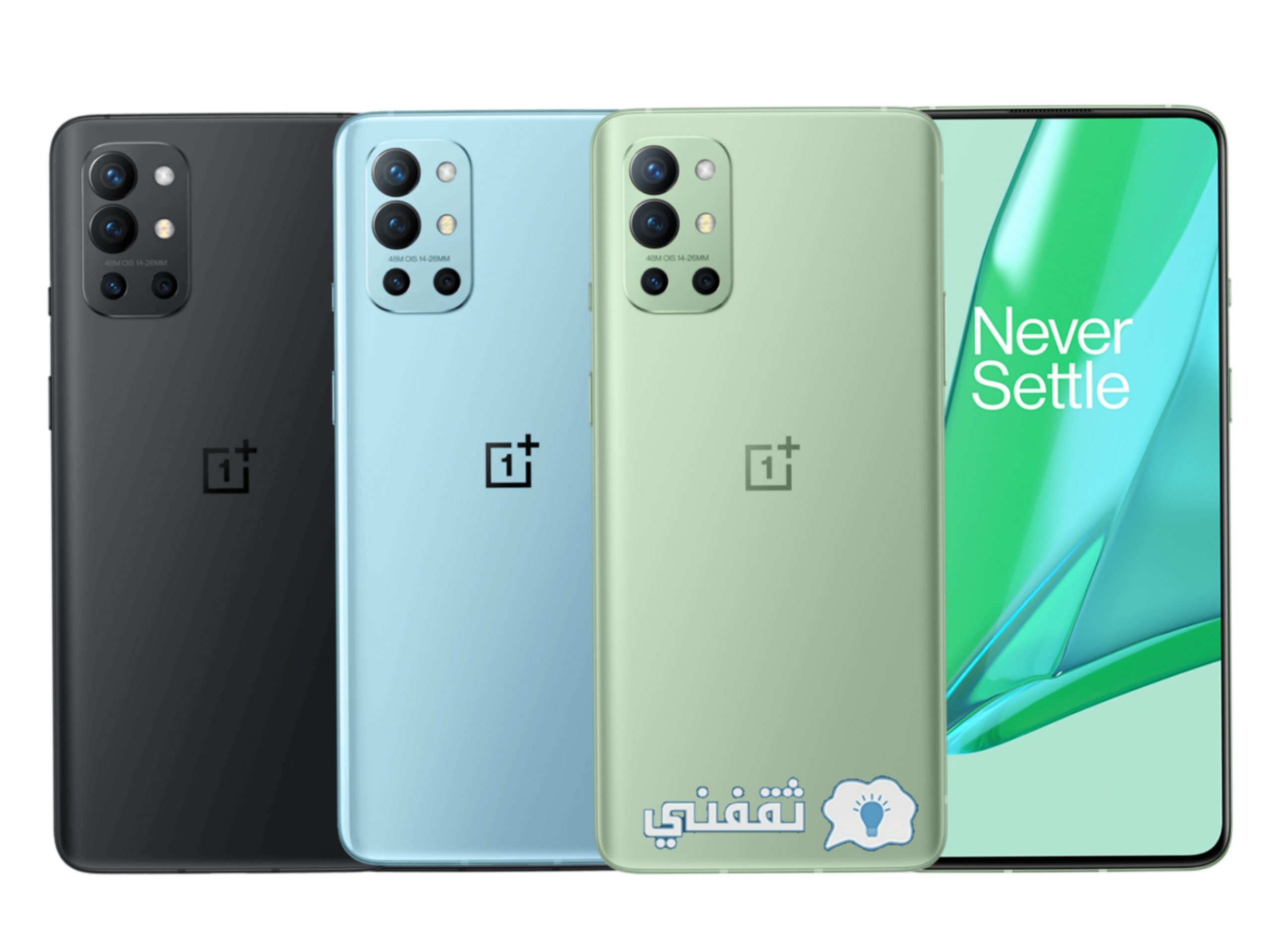 OnePlus 9R colors